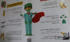 لوحة تتضمن معلومات حول جائحة كورونا في القاعة التدريبية لدورة حول مخاطر جائحة كورونا - 21 أيار 2020 (عنب بلدي/ عبد السلام مجعان)