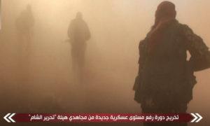 هيئة تحرير الشام تخرج دفعة لرفع مستوى كادرها القتالية - 20 أيار 2020