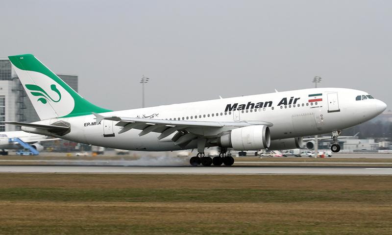 """طائرة من خطوط شركة """"ماهان"""" الإيرانية- (JETPHOTO)"""