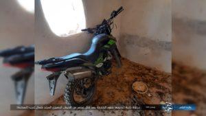"""بيان لتنظيم """"الدولة"""" يعلن فيه قتل عناصر من النظام في البادية السورية-أيار 2020"""