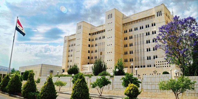 وزارة الخارجية والمغتربين في حكومة النظام السوري- 1 من أيار (سانا)