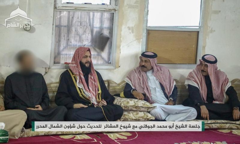 قائد هيئة تحرير الشام خلال لقائه مع شيوخ العشائر - 16 أيار 2020 (تحرير الشام)