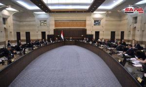 جلسة مجلس الوزراء في حكومة النظام السوري لإقرار إجراءات في القطاعات الزراعية والصناعية- 17 من أيار (سانا)