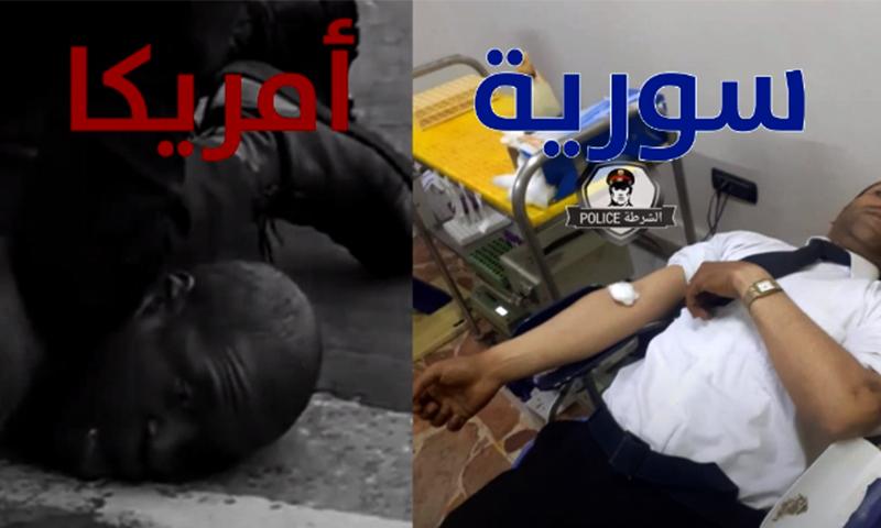 """لقطة شاشة مأخوذة من التسجيل المصور الذي نشرت قناة """"الإخبارية السورية"""" في 29 من أيار الحالي وقارنت في بين الشرطي السوري والشرطي الأمريكي"""