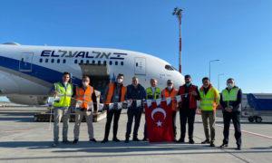 صورة الطائرة الإسرائيلية في اسطنبول 24 من أيار 2020 (إسرائيل بالتركية- تويتر)