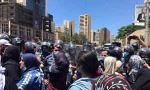احتجاجات لمواطنين لبنانيين أمام قصر الأونيسكو 28 من أيار 2020 (صحيفة النهار)