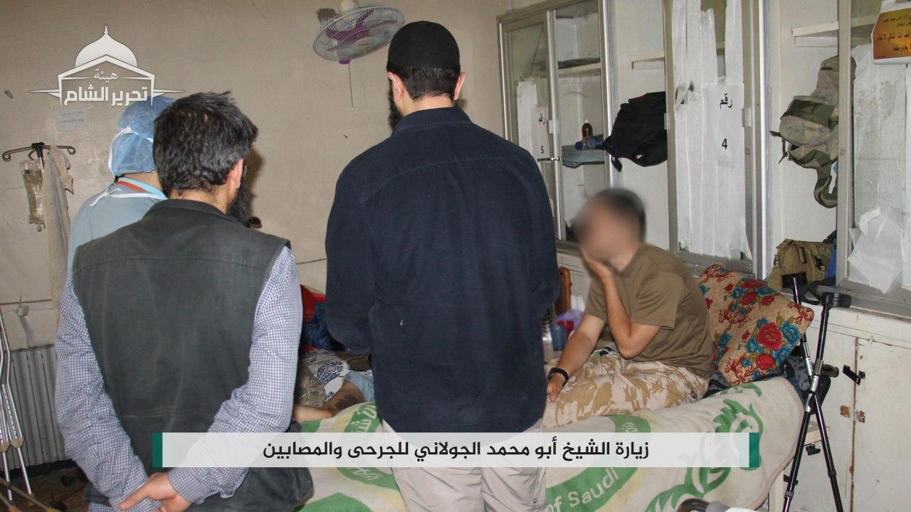 """القائد العام لـ""""هيئة تحرير الشام"""" أبو محمد الجولاني في زيارة المصابين- 2 من أيار 2020 (تحرير الشام)"""