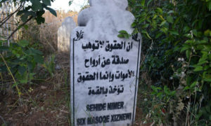 قبر الشيخ معشوق الخزنوي (ولات)