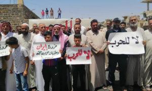 مظاهرة في المسجد العمري في درعا- 22 من أيار 2020 (تجمع حوران)