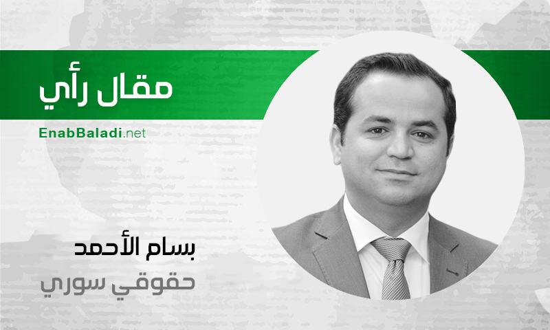 بسام الأحمد