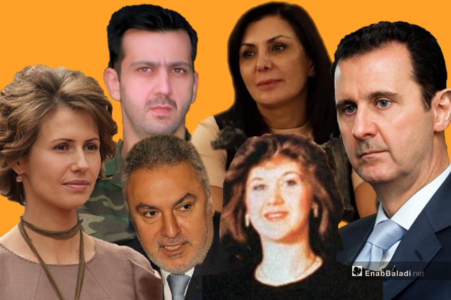 بشار الأسد وزوجته اسماء وشقيقته بشرى وماهر الأسد وزوجته منال ورجل الأعمال محمد حمشو (تعديل عنب بلدي)