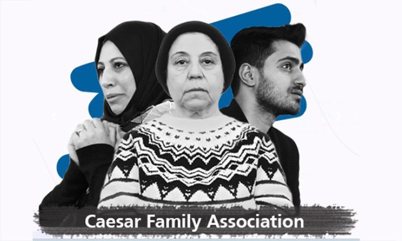 صورة تعبيرية لعائلات ضحايا قيصر (موقع الرابطة)