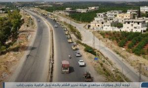 رتل هيئة تحرير الشام في إدلب - 8 حزيران 2020 (إباء)