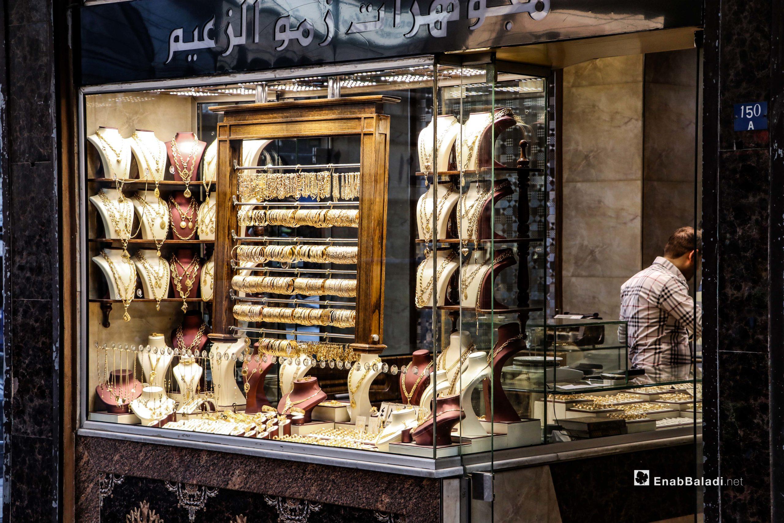 محال الذهب والصاغة والصرافة في مدينة الباب بريف حلب الشمالي /04 حزيران2020 (عنب بلدي / عاصم ملحم)