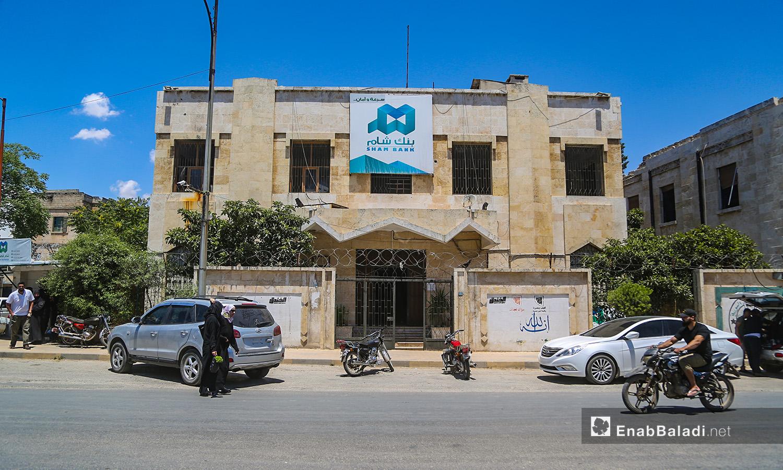 صورة تظهر بناء بنك الشام التابع لحكومة الإنقاذ في مدينة إدلب - 18 حزيران (عنب بلدي/ يوسف غريبي)