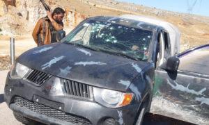 السيارة التي قتل داخلها ثلاثة أشخاص بينهم طفل - 1 حزيران 2020