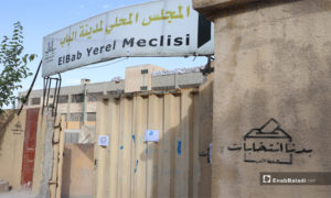 """عبارات """"بدنا انتخابات"""" قرب المدخل الرئيسي للمجلس المحلي لمدينة الباب في ريف حلب الشمالي - 7 حزيران 2020 (عاصم الملحم/ عنب بلدي)"""