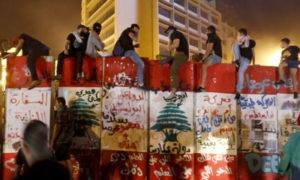 مظاهرات في بيروت - 13 من حزيران 2020 (جريدة الأخبار اللبنانية)