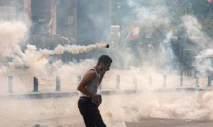 مظاهرات لبنان 6 من حزيران 2020 (النهار اللبنانية)