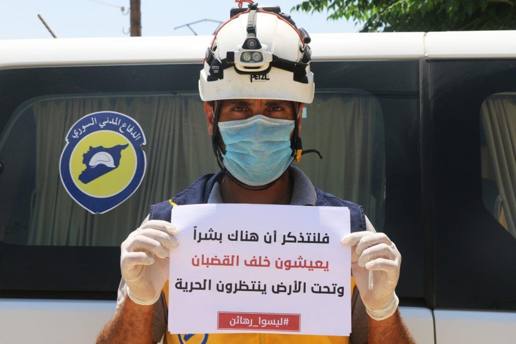 """متطوع من الدفاع المدني السوري مشارك في حملة """"ليسوا رهائن"""" للتضامن مع المعتقلين في سجون النظام (الدفاع المدني)"""