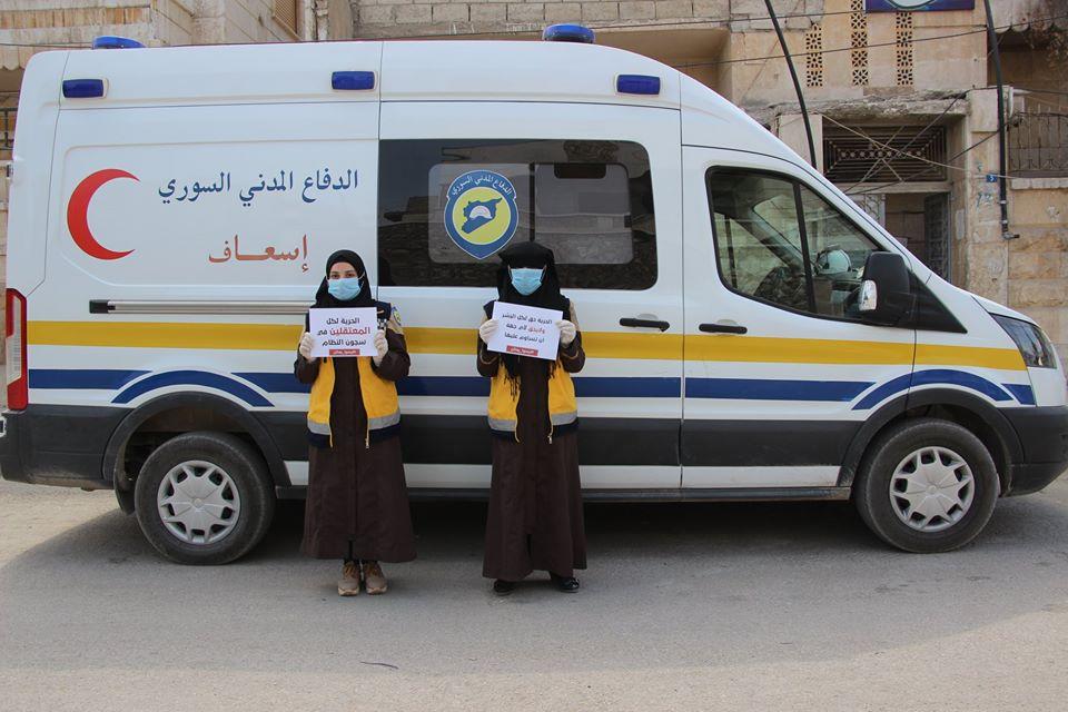 """متطوعون من الدفاع المدني السوري يشاركون في حملة """"ليسوا رهائن"""" للتضامن مع المعتقلين في سجون النظام (الدفاع المدني)"""