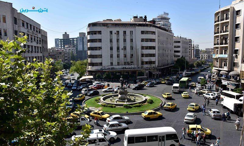 ساحة المحافظة بدمشق (صحيفة تشرين)