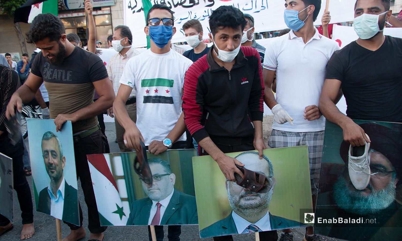 وقفة احتجاجية في إدلب - 17 تموز 2020 (عنب بلدي/أنس الخولي)