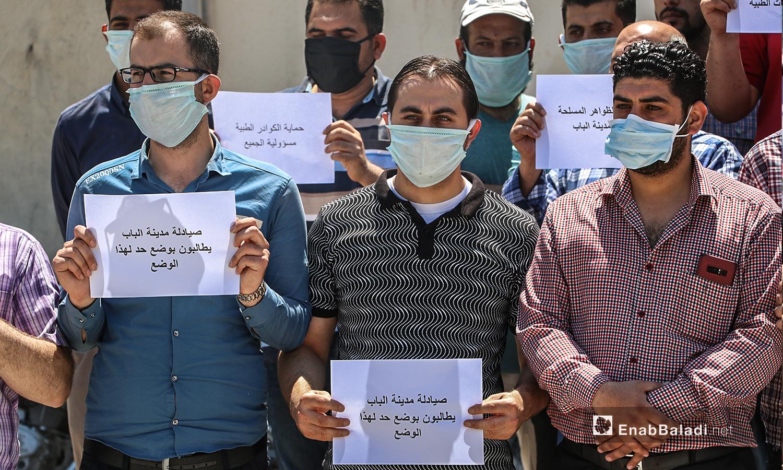 وقفة احتجاجية نظمتها نقابتي الأطباء والصيادلة جراء استهداف الصيدلي أحمد الحامد برصاص مجهولين في مدينة الباب بريف حلب الشمالي - 13 من تموز 2020 (عنب بلدي / عاصم الملحم)