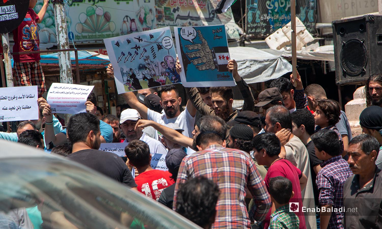 مظاهرة في مدينة إدلب ترفض مخرجات اجتماعات أستانة -3 من تموز 2020 (عنب بلدي/أنس الخولي)
