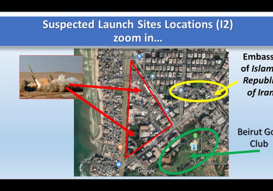 مركز أبحاث إسرائيلي يعثر على 28 موقعًا جديدًا لإطلاق صواريخ حزب الله في بيروت ، لبنان (المصدر: مركز ألما للأبحاث والتعليم)