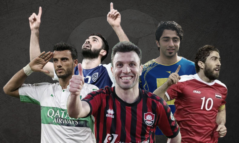 لاعبون سوريون تفوقوا في دوري أبطال آسيا (تعديل عنب بلدي)