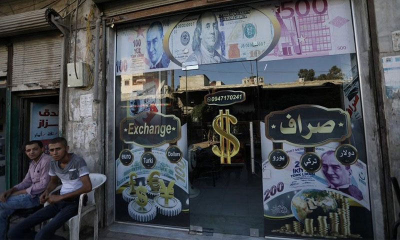 محل صرافة في مناطق النظام السوري (المنتدى الاقتصادي السوري)