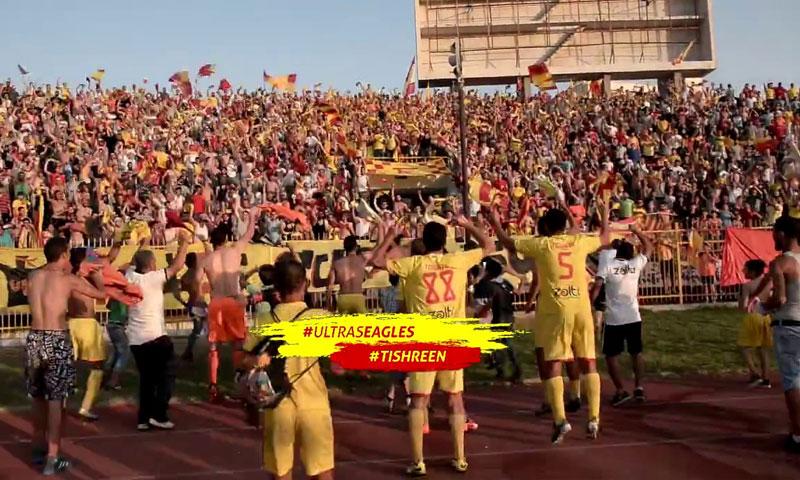 من احتفالات نادي تشرين بالفوز على نادي النواعير (ألتراس تشرين/ يوتيوب)