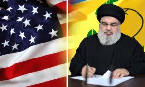 """الأمين العام لـ """"حزب الله"""" حسن نصرالله (تعديل عنب بلدي)"""