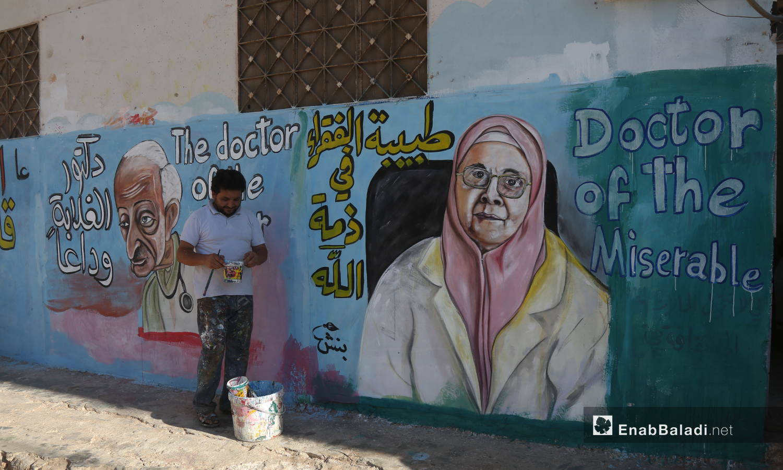 """""""طبيب الغلابة"""" المصري و""""طبيبة الفقراء"""" السورية -2 آب 2020(عنب بلدي/يوسف غريبي)"""