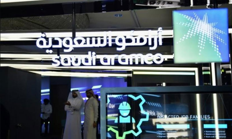 شركة أرامكو السعودية (CNN)