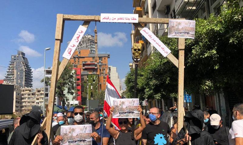المشانق حاضرة في مظاهرات بيروت 8 من آب 2020 (النهار اللبنانية)
