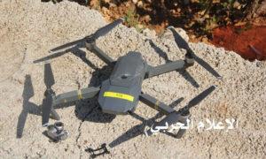 طائرة مافيك المسيرة التي أسقطها حزب الله اللبناني 23 من آب 2020 (الإعلام الحربي)