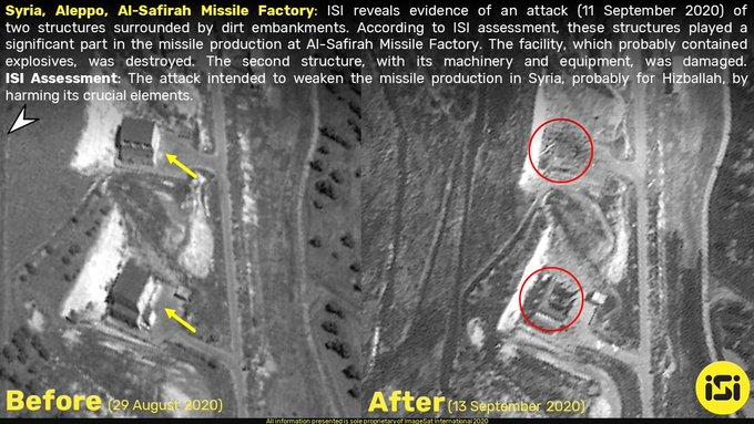تظهر صور التقطتها شركة ImageSat International الضربات الجوية الأخيرة على سوريا - 11 أيلول 2020 (ISI)