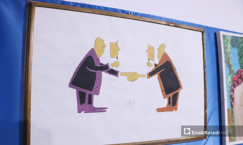 لوحة تعبر عن إخفاء المشاعر الحقيقية في العلاقات الإجتماعية ضمن معرض للرسم في مدينة الباب - 22 أيلول 2020 (عنب بلدي/ عاصم الملحم)