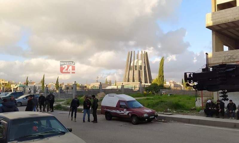 """الاشتباكات في بلدية """"القريا""""بين حركة رجال الكرامة واللواء الثامن التابع للفيلق الخامس، الثلاثاء 29 من أيلول 2020، (سويدا 24)"""