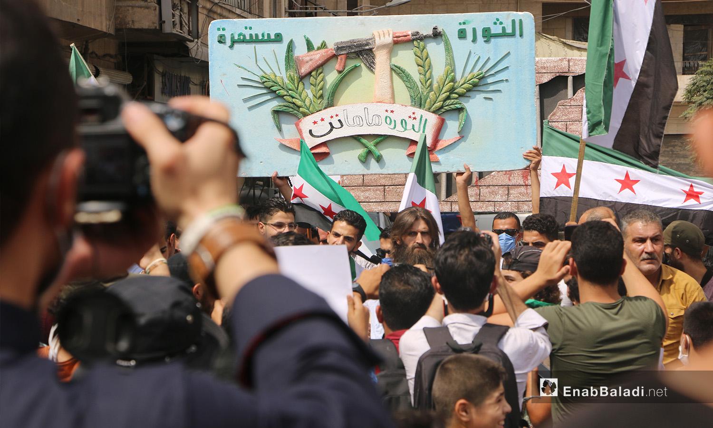 المظاهرات في إدلب تسقط كل أطراف النزاع وترفع الثورة - 11 أيلول 2020 (عنب بلدي/ أنس الخولي)