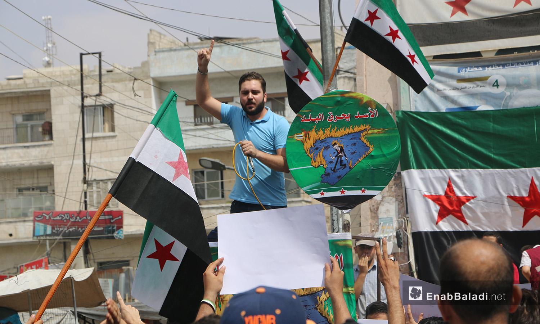 """مظاهرة """"الأسد يحرق البلد"""" نددت بتخاذل حكومة النظام السوري عن إطفاء الحرائق في الساحل المستمرة منذ نهاية شهر آب - 11 أيلول 2020 (عنب بلدي/ أنس الخولي)"""