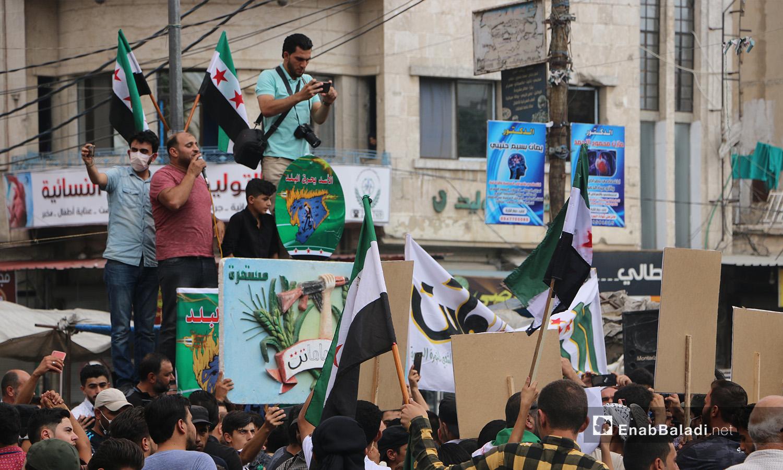 تستمر المظاهرات في إدلب أسبوعًا تلو آخر مؤكدة على متابعة الثورة السورية - 11 أيلول 2020 (عنب بلدي/ أنس الخولي)