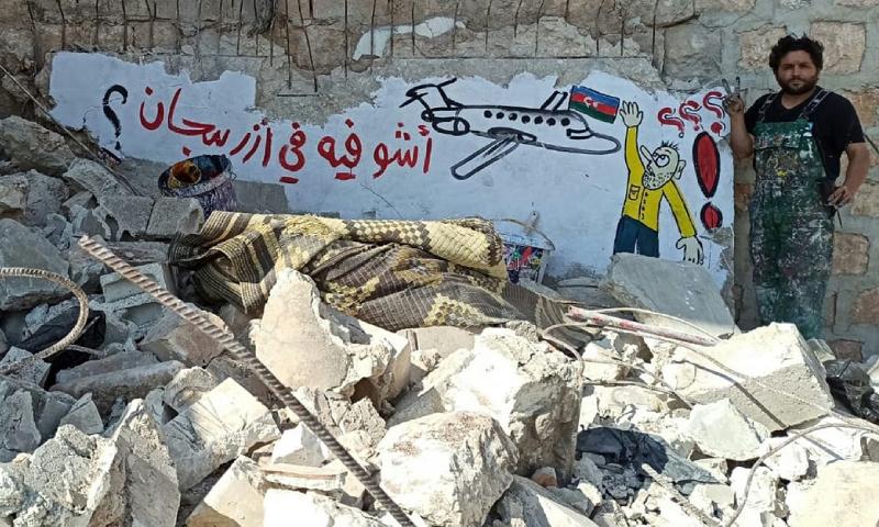 جرافيتي للفنان السوري عزيز أسمر في إدلب - 24 أيلول 2020 (صفحة الفنان في فيس بوك)