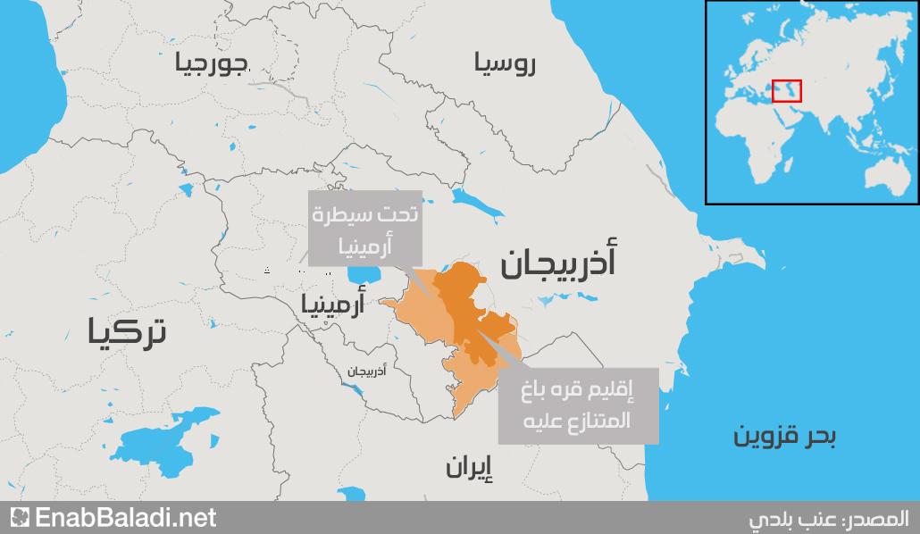 خريطة توضح الصراع بين أذربيجان وأرميينا (عنب بلدي)