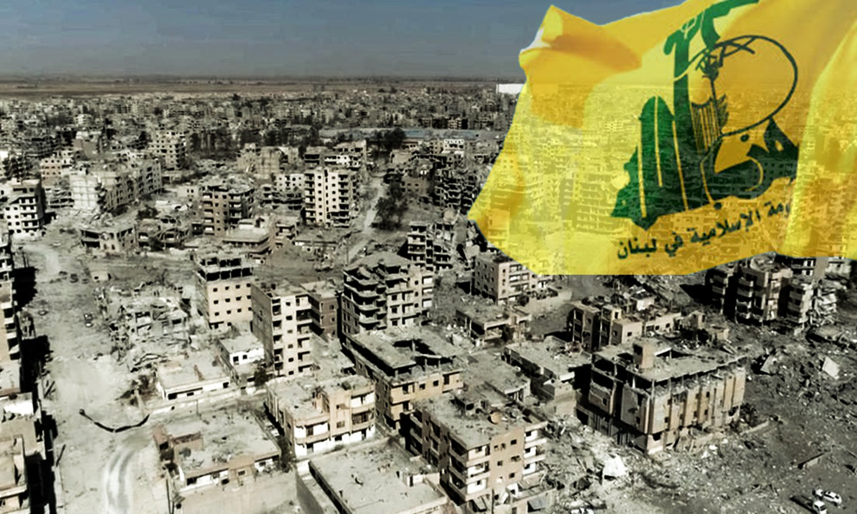 """مدينة القصير بريف حمص الغربي في ظل هيمنة """"حزب الله"""" اللبناني، تعديل عنب بلدي، 2020"""