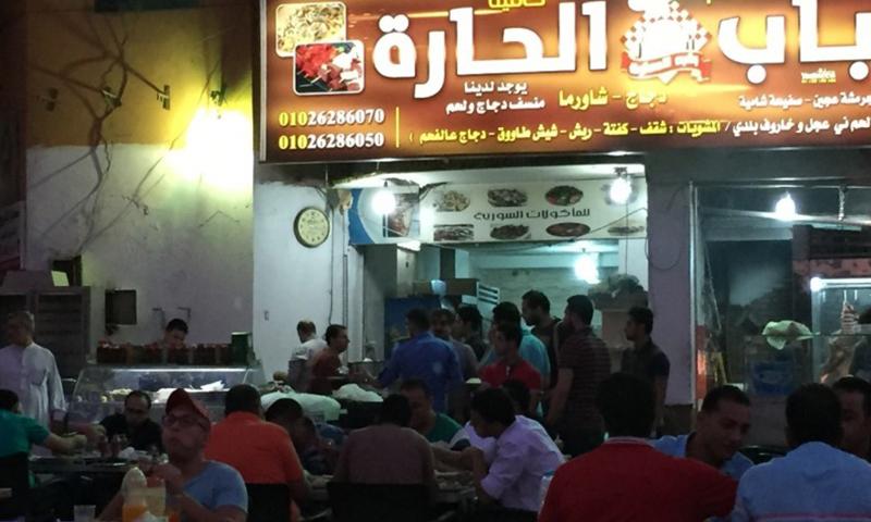 مطعم سوري في مصر (Weladelbalad)