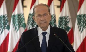 الرئيس اللبناني ميشيل عون 21 من أيار 2020 (الميادين)