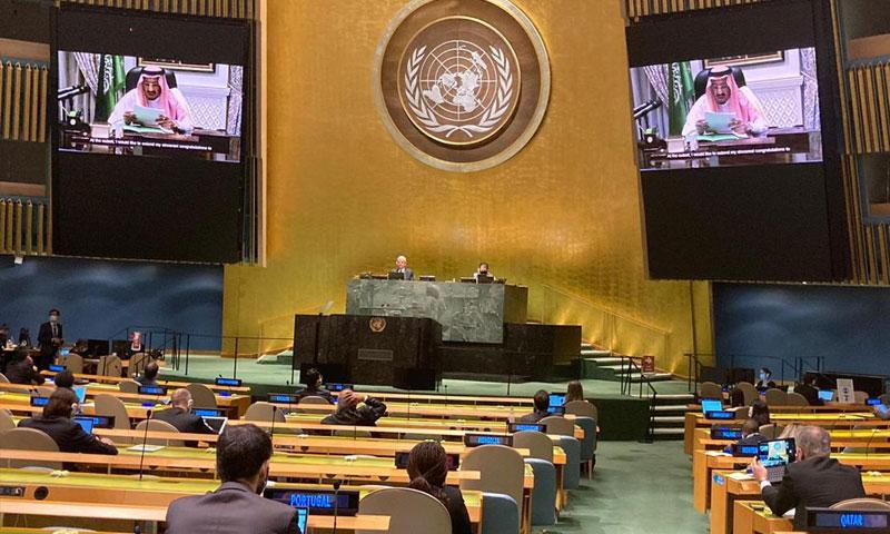 الملك سلمان يلقي كلمته أمام الأمم المتحدة 23 من أيلول 2020 (وكالة الأنباء السعودية)